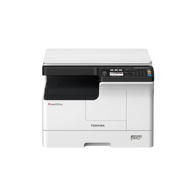 Toshiba e-Studio 2523A Multifunction Photocopier